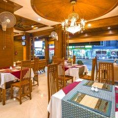 Отель Azhotel Patong питание фото 7
