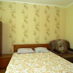 Rusalka Hotel Стандартный номер с различными типами кроватей