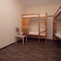 Business Blizzzko Hostel удобства в номере фото 3