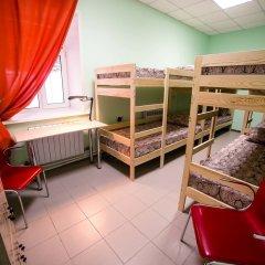 Гостиница Хостел Globus в Барнауле 1 отзыв об отеле, цены и фото номеров - забронировать гостиницу Хостел Globus онлайн Барнаул