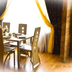 Гостиница Левитан комната для гостей фото 6