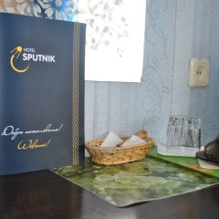 Гостиница Спутник 2* Номер Эконом разные типы кроватей (общая ванная комната) фото 12