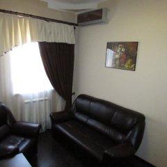 Гостиница Ла Мезон комната для гостей