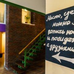 Круассан Отель и Кофейня интерьер отеля фото 2