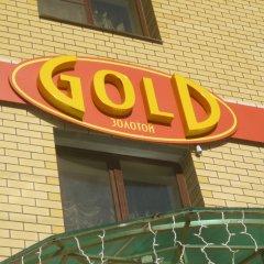 Отель Голд, фото 1