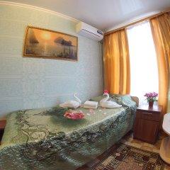 Гостиница Императрица Стандартный номер с разными типами кроватей фото 5