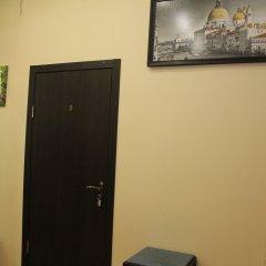 Мини-Отель 99 на Арбате удобства в номере фото 7