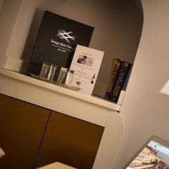 Отель Design Neruda 4* Стандартный номер с различными типами кроватей фото 13