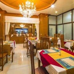 Отель Azhotel Patong питание фото 6