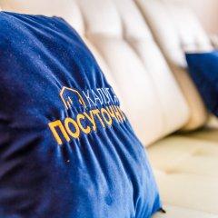 Гостиница на Аллейной в Калуге отзывы, цены и фото номеров - забронировать гостиницу на Аллейной онлайн Калуга комната для гостей фото 5
