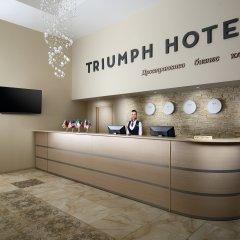 Гостиница Триумф Отель в Обнинске 2 отзыва об отеле, цены и фото номеров - забронировать гостиницу Триумф Отель онлайн Обнинск спа