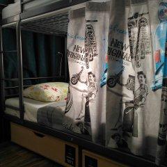 Хостел Кислород O2 Home Кровать в общем номере фото 7