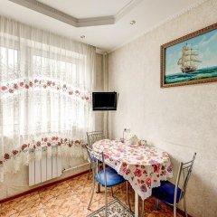 Апартаменты Domumetro na Варшавском шоссе 152к3 развлечения