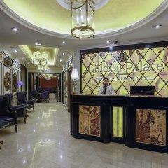 Отель Golden Palace Boutique спа