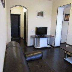 Гостиница Ла Мезон комната для гостей фото 11