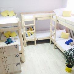 Хостел Dom Кровать в мужском общем номере с двухъярусными кроватями фото 2