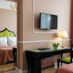 Отель Деметра Арт 4* Номер Classic фото 2