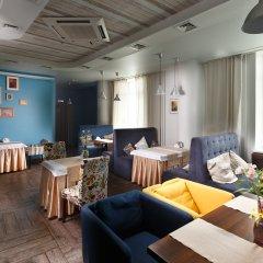 Гостиница Центральный Дом Апартаментов гостиничный бар фото 5