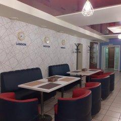 Гостиница Бизнес Турист в Барнауле отзывы, цены и фото номеров - забронировать гостиницу Бизнес Турист онлайн Барнаул фото 5