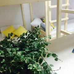 Хостел Dom комната для гостей фото 5