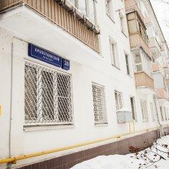 Апартаменты на Кропоткинском 20/1 вид на фасад фото 2