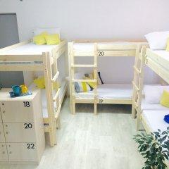 Хостел Dom Кровать в мужском общем номере с двухъярусными кроватями
