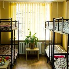 Atmosfera Hostel