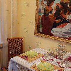 Апартаменты Zinina Kazan удобства в номере