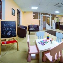 Гостиница ГородОтель на Казанском детские мероприятия
