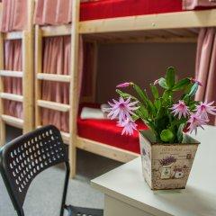 Хостел Рус-Новосибирск Кровать в общем номере двухъярусные кровати фото 9