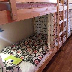 Хостел U Стандартный номер с различными типами кроватей фото 5