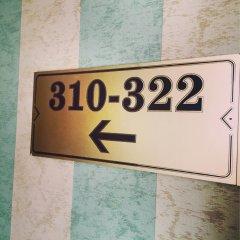 Гостиница Ночной Квартал 4* Улучшенный номер разные типы кроватей
