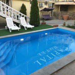 Отель Капитал бассейн