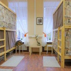 Гостиница HostelAstra Na Basmannom 2* Кровати в общем номере с двухъярусными кроватями фото 4
