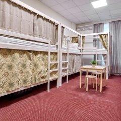 Centeral Hotel & Hostel Кровать в общем номере фото 6