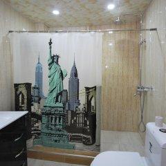 Апартаменты Yerevan ванная