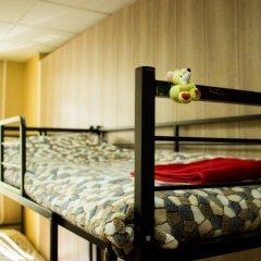 Atmosfera Hostel фото 2