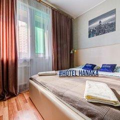 Гостиница Hanaka Юбилейный 78 в Реутове отзывы, цены и фото номеров - забронировать гостиницу Hanaka Юбилейный 78 онлайн Реутов