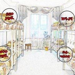 Хостел Достоевский Кровать в общем номере с двухъярусной кроватью