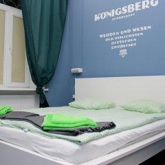 Хостел Amalienau Hostel&Apartments Номер Эконом с разными типами кроватей фото 2