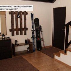 Гостиница Альпийский двор 3* Стандартный номер с различными типами кроватей фото 8