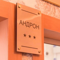 Hotel Andron na Ploshchadi Ilicha in Moscow, Russia from 21$, photos, reviews - zenhotels.com photo 2