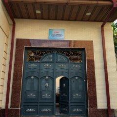 Отель Гостевой Дом Уют Узбекистан, Самарканд - отзывы, цены и фото номеров - забронировать отель Гостевой Дом Уют онлайн