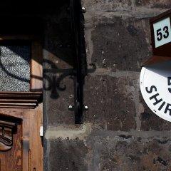 Отель Гостевой дом Hye Aspet Армения, Гюмри - 1 отзыв об отеле, цены и фото номеров - забронировать отель Гостевой дом Hye Aspet онлайн фото 2