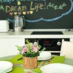 Апартаменты Dream Life питание