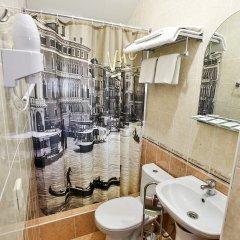 Гостиница Marina Inn в Сочи 2 отзыва об отеле, цены и фото номеров - забронировать гостиницу Marina Inn онлайн ванная