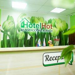 Belorusskij Vokzal Hostel in Moscow, Russia from 34$, photos, reviews - zenhotels.com hotel interior