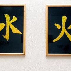 Мини-Отель Инь-Янь на 8 Марта Номер категории Эконом фото 14