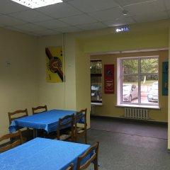 Osipenko 39 Hostel детские мероприятия