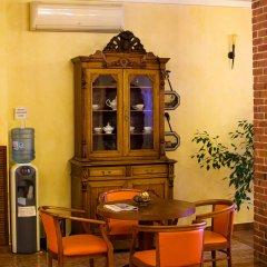 Гостиница Магеллан Хаус гостиничный бар фото 2